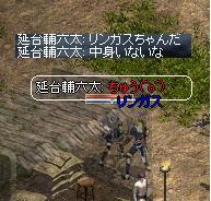 12.1.a11.jpg