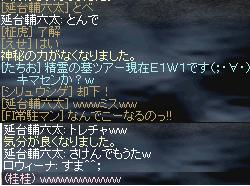 12.10.a1.jpg