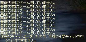 12.16.1.jpg