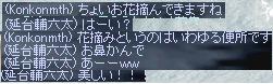 12.20.9.jpg