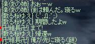 12.21.a.18.jpg