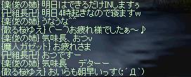 12.21.a11.jpg