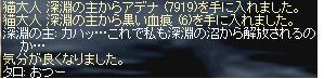 12.23.7.jpg