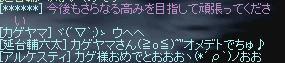12.25.a7.jpg