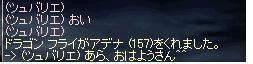 12.3.a11.jpg