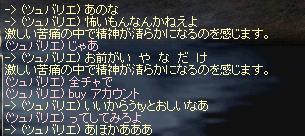 12.3.a13.jpg