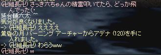 12.3.a5.jpg