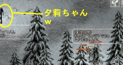 12.7.a1.jpg