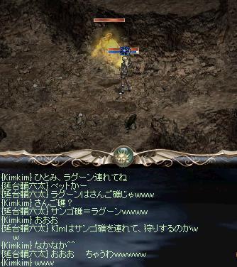 12.9.a5.jpg