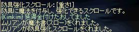 12.9.a6.jpg