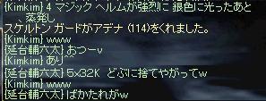 12.9.a7.jpg