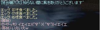 2.12.a1.jpg