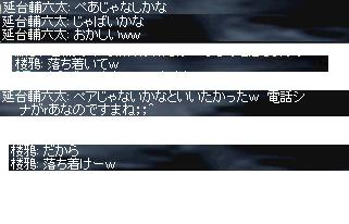 2.12.a9.jpg