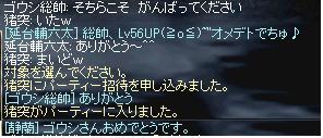2.2.a2.jpg