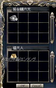 2.20.a4.jpg