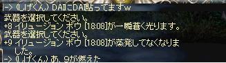 2.23.a1jpg.jpg
