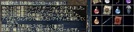 2.26.4.jpg