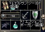 2.4.a2.jpg