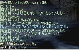 20071223034357.jpg