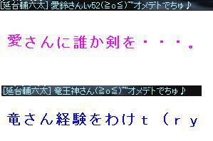 20071223034544.jpg