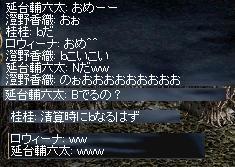 20071226041645.jpg