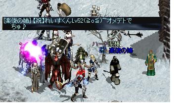 20080101174144.jpg