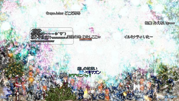 20080101174648.jpg