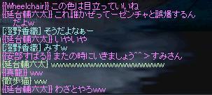 20080106120453.jpg