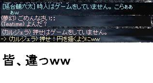 20080107142809.jpg