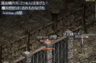 3.12.3.jpg