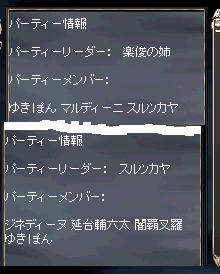 3.15.1.jpg