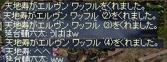 3.4.8.jpg