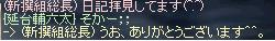 4.12.a3.jpg