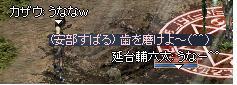4.13.2.jpg