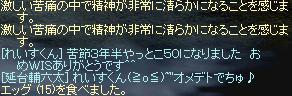 4.14.3.jpg
