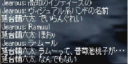 4.14.4.jpg