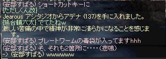 4.19.4.jpg