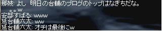 4.28.a4.jpg