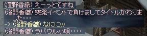 4.7.4.jpg