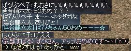 4.9.3.jpg