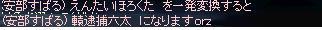 5.11.1.jpg