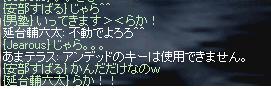 5.18.a2.jpg