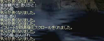 5.21.a3.jpg