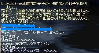 5.23.a9.jpg