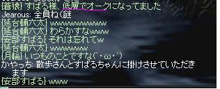 5.25.a2.jpg
