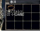 5.31.a5.jpg