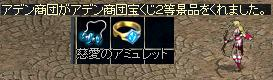 5.8.4.jpg