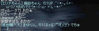 6.13.a3.jpg