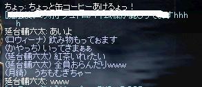 6.17.a9.jpg