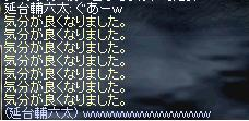 6.19.a2.jpg